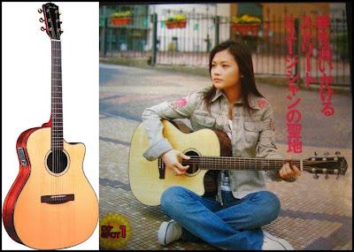 gitar yui 1